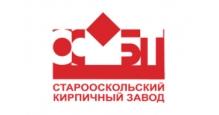 Кирпич облицовочный в Брянске Старый Оскол завод
