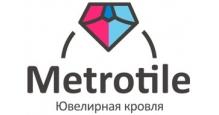 Комплектующие в Брянске Комплектующие Metrotile
